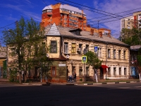 neighbour house: st. Leninskaya, house 159. Apartment house