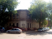 Самара, улица Ленинская, дом 197. многоквартирный дом