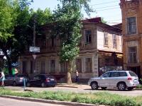 Samara, Leninskaya st, house 197. Apartment house