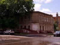 隔壁房屋: st. Leninskaya, 房屋 197. 公寓楼