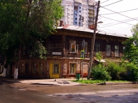 Samara, Leninskaya st, house 199. Apartment house