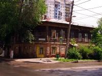 萨马拉市, Leninskaya st, 房屋 199. 公寓楼