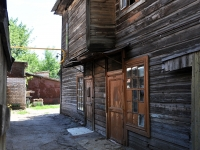 Самара, улица Ленинская, дом 201. многоквартирный дом