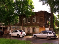 neighbour house: st. Leninskaya, house 201. Apartment house