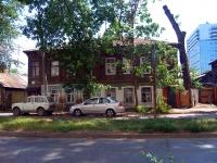 萨马拉市, Leninskaya st, 房屋 201. 公寓楼