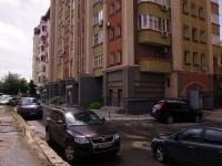萨马拉市, Leninskaya st, 房屋 228. 公寓楼