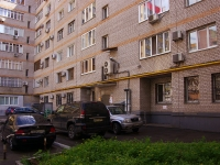 Samara, Leninskaya st, house 228. Apartment house