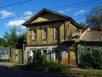 neighbour house: st. Leninskaya, house 239. Apartment house
