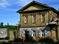 Samara, Leninskaya st, house 239. Apartment house