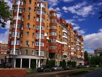 neighbour house: st. Leninskaya, house 240. Apartment house