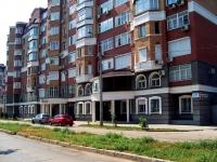 萨马拉市, Leninskaya st, 房屋 240. 公寓楼