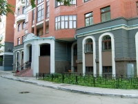 Samara, Leninskaya st, house 240. Apartment house