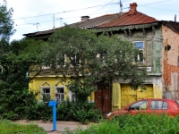 neighbour house: st. Leninskaya, house 253. Private house