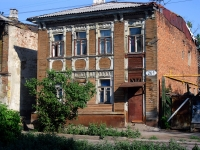 Samara, Leninskaya st, house 261. Apartment house