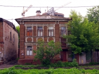 neighbour house: st. Leninskaya, house 261. Apartment house