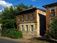 Samara, Leninskaya st, house 263. Apartment house