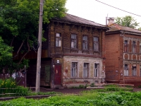 neighbour house: st. Leninskaya, house 263. Apartment house