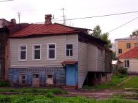 萨马拉市, Leninskaya st, 房屋 265. 公寓楼