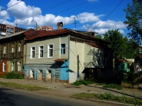 neighbour house: st. Leninskaya, house 265. Apartment house