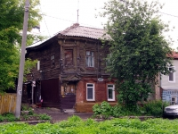 neighbour house: st. Leninskaya, house 267. Apartment house