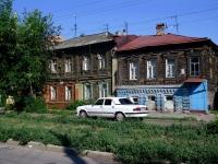 Samara, Leninskaya st, house 267. Apartment house