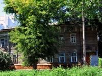 Самара, улица Ленинская, дом 272. многоквартирный дом