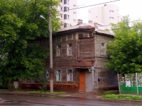neighbour house: st. Leninskaya, house 272. Apartment house