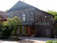 Самара, улица Ленинская, дом 286. многоквартирный дом