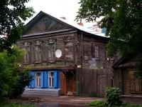 Samara, Leninskaya st, house 286. Apartment house