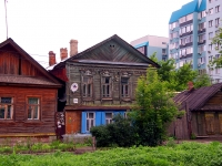 Samara, Leninskaya st, house 286. Apartment house