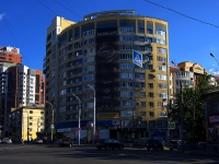 neighbour house: st. Leninskaya, house 301. Apartment house