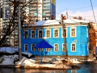 neighbour house: st. Leninskaya, house 332. Apartment house
