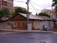 neighbour house: st. Leninskaya, house 256. Apartment house
