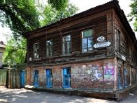 萨马拉市, Leninskaya st, 房屋 235. 公寓楼