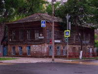 neighbour house: st. Leninskaya, house 235. Apartment house