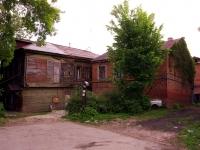 Samara, Leninskaya st, house 101. Apartment house