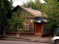Samara, Leninskaya st, house 109. Private house