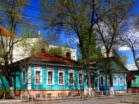 Samara, Leninskaya st, house 146. office building