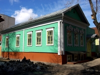 neighbour house: st. Leninskaya, house 150