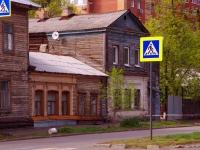 neighbour house: st. Leninskaya, house 186. Apartment house