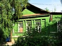 Samara, Leninskaya st, house 227. Private house