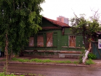neighbour house: st. Leninskaya, house 227. Private house