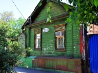 Samara, Leninskaya st, house 231. Private house