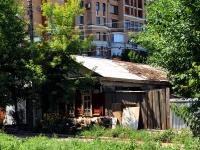 Самара, улица Ленинская, дом 252. индивидуальный дом