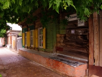 Самара, улица Ленинская, дом 254. индивидуальный дом