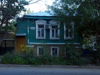 Samara, Leninskaya st, house 255. Apartment house