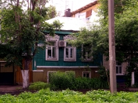 neighbour house: st. Leninskaya, house 255. Apartment house
