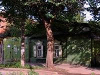 Samara, Leninskaya st, house 257. Private house