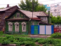 neighbour house: st. Leninskaya, house 282. Private house