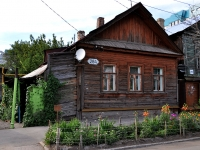 Samara, Leninskaya st, house 284. Private house